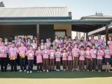 Shelanti Private School